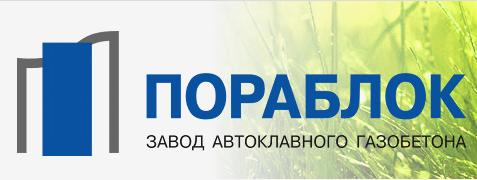 Купить ПОРАБЛОК в Челябинске